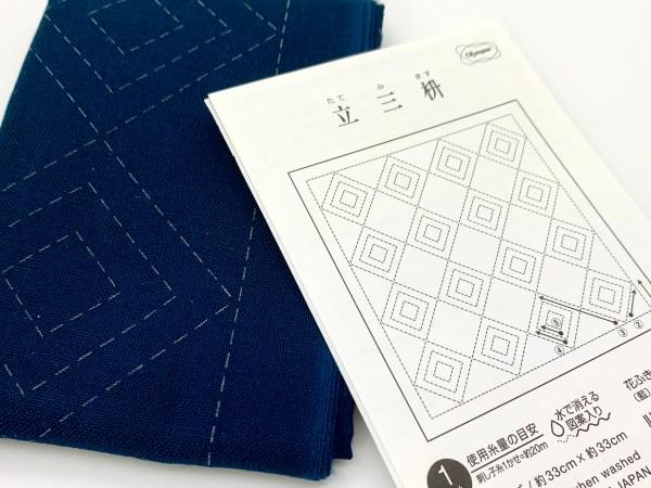 Product photo for sashiko sampler Hana-Fukin