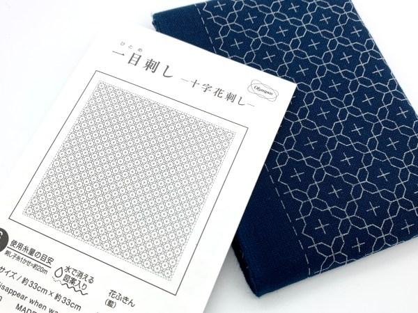 Product photo dark navy sashiko pattern cloth