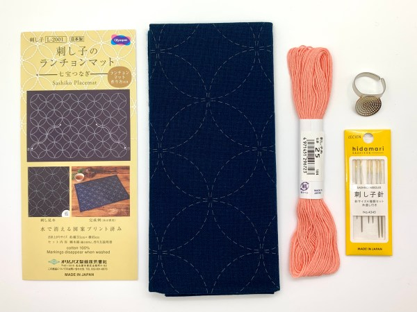 Product photo for sashiko placemat project kit