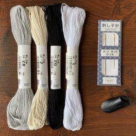 Sashiko thread, needles and thimble set